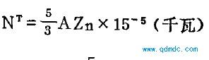 气动马达的功率公式